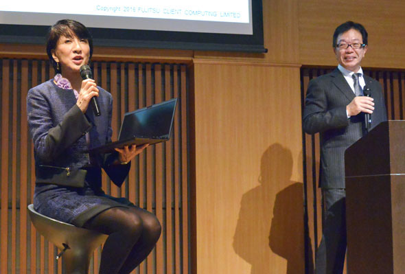 富士通の『一歩進んだワークスタイル変革』 それを実現するものとは?
