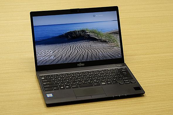 業務用PCに富士通「LIFEBOOK U937/P」を 導入すべき5つ…